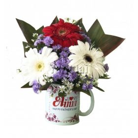 Father's Day Mug With Flowers