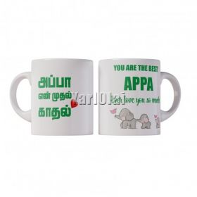 You Are The Best Appa Mug