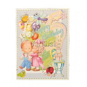 5th Happy Birthday Card GGC750