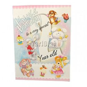 2nd Birthday Card GGC770